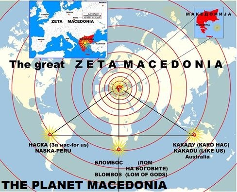 The Great Zeta Macedonia