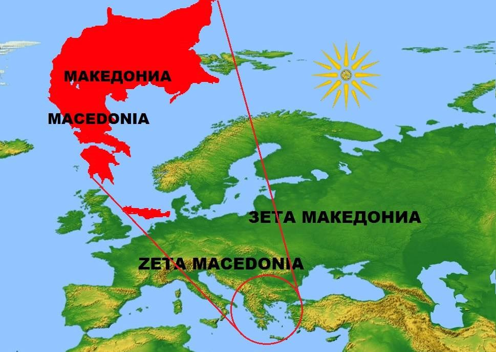 ZETA MACEDONIA - EUROPE WAS, IS AND WILL BE MACEDONIAN