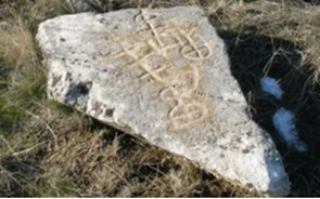 ORPHEUS – Stone engraving near Astorga, (Leon province, Spain), year 32,000 – 800 of Macedonian era prior to Christianity.